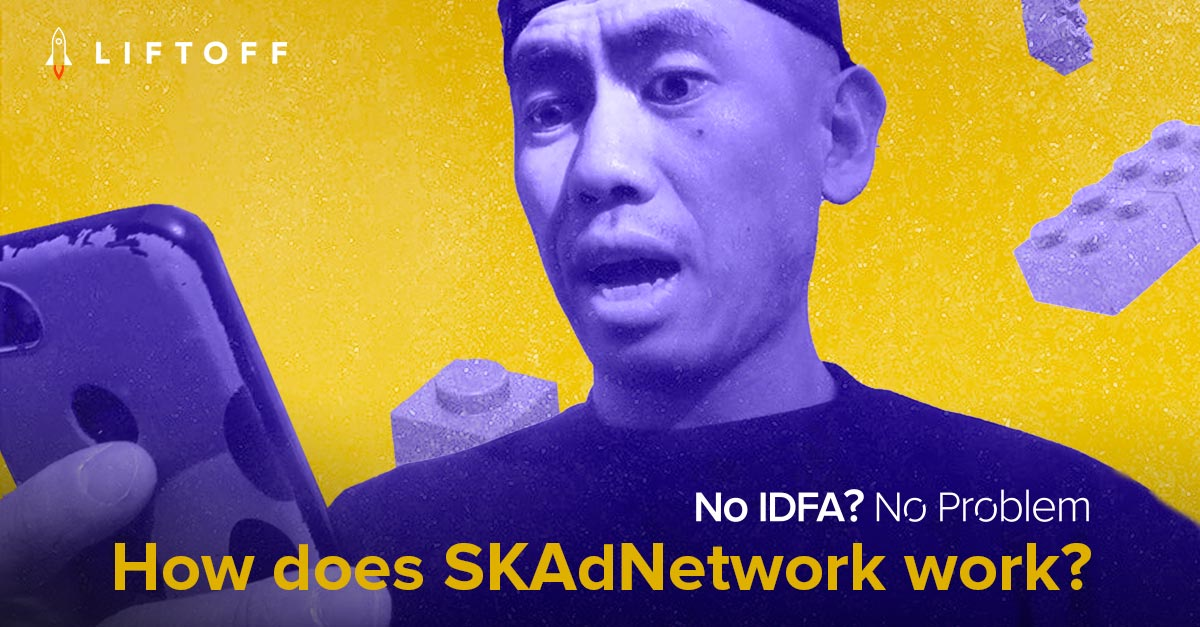 How does SKAdNetwork work?